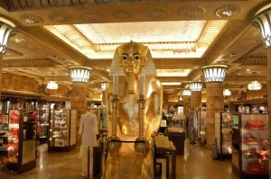 Harrods interior. Source: boards.cruisecritic.com