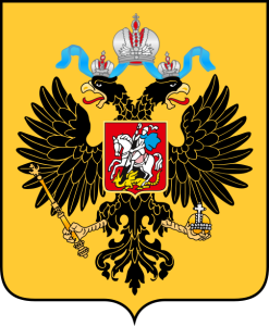 The Russian imperial coat of arms and eagle. Source: Wikipedia.