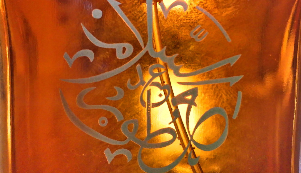 AbdesSalaam's logo, based on his own calligraphy. Photo: my own.