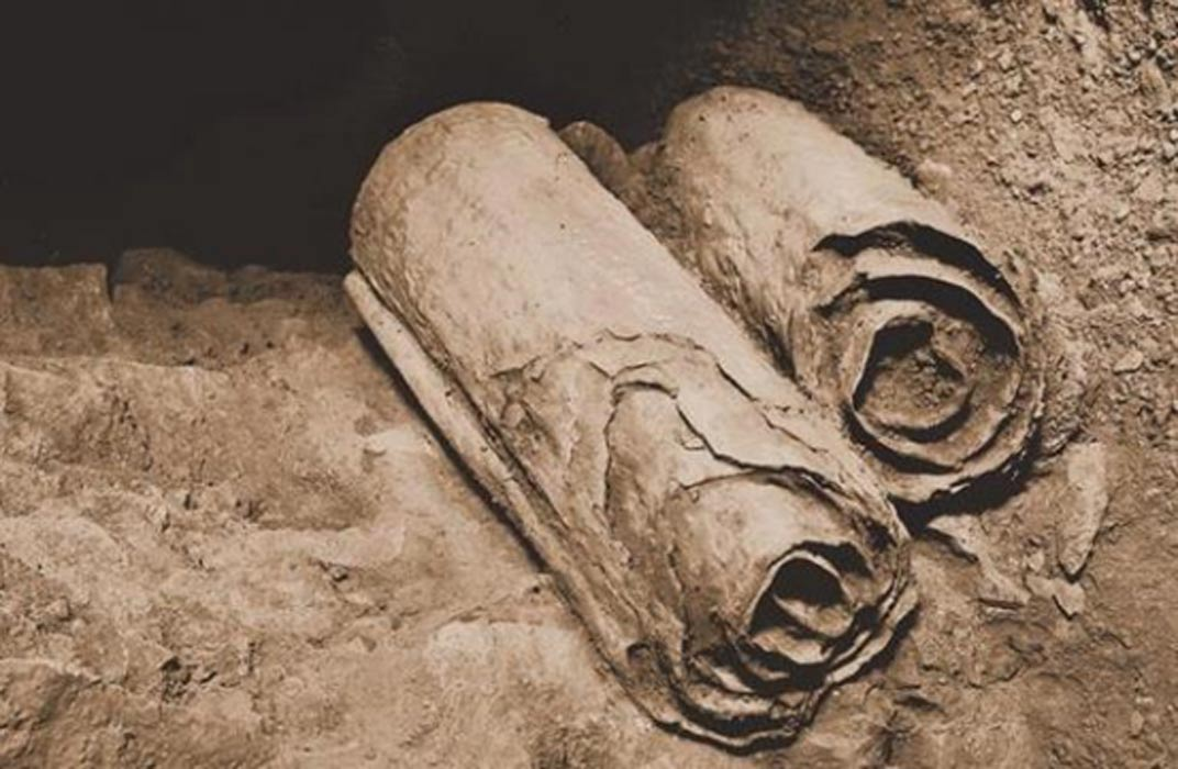 an introduction to the history of dead sea scrolls